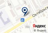 «Почтовое отделение №3, г. Ессентуки» на Яндекс карте