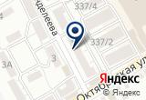 «Артель, ООО, торгово-строительная компания» на Яндекс карте