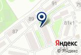 «Энергия, центр здоровья и красоты» на Яндекс карте