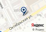 «GALOMED, соляная пещера» на Яндекс карте