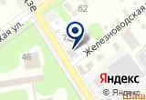 «La Familia, салон красоты» на Яндекс карте