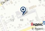 «Аварийно-диспетчерская служба, Ессентукский водоканал» на Яндекс карте