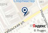 «Поиск, сеть магазинов» на Яндекс карте