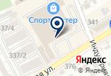 «Детский мир, ОАО, сеть магазинов» на Яндекс карте