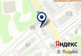 «Канцелярский Мир Плюс, ООО, торговая компания» на Яндекс карте