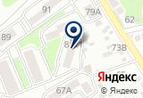 «Flash, студия красоты» на Яндекс карте