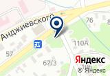 «Николь, салон красоты» на Яндекс карте