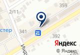«Солнышко, магазин детских товаров» на Яндекс карте
