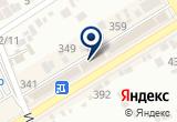 «Gemelli, студия красоты» на Яндекс карте