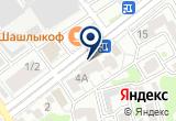 «Сакура, лечебно-диагностический центр» на Яндекс карте