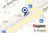«Южные Окна, торговая компания» на Яндекс карте