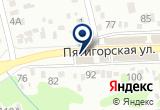 «Печать Велеса, центр полиграфических услуг» на Яндекс карте