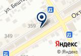 «Мамочки мои, магазин товаров для беременных» на Яндекс карте