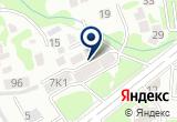 «Тайле Рус, ООО, производственно-торговая компания» на Яндекс карте