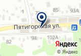 «Forman, магазин военной одежды» на Яндекс карте