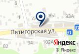 «Здоровое Поколение, соляная пещера» на Яндекс карте