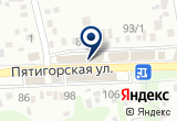 «ЭТМ, торговая компания» на Яндекс карте