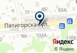 «Родник, магазин» на Яндекс карте