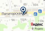«Альфа-Строй» на Яндекс карте