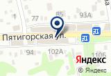 «TASTY Fast Kithen, пиццерия» на Яндекс карте