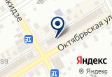 «Salvatini, магазин» на Яндекс карте