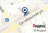 «ТИП-ТОП, магазин детской обуви» на Яндекс карте