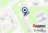 «Детская центральная библиотека им. С.Я. Маршака» на Яндекс карте