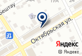 «London Express, сеть лингвистических школ» на Яндекс карте
