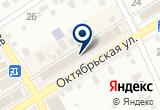 «Мир света, салон» на Яндекс карте