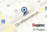 «ТуFFли, магазин обуви» на Яндекс карте