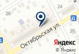 «ManneQuin, магазин мужской одежды» на Яндекс карте