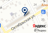 «Pink House, ногтевая студия Екатерины Ещенко» на Яндекс карте