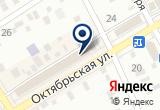 «Империя посуды, магазин» на Яндекс карте