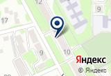 «1000 мелочей, магазин хозяйственных товаров» на Яндекс карте