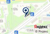 «Софтсервис-КМВ, ООО, IT-компания» на Яндекс карте