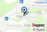 «Karpov-KMV Мебель, мебельный магазин» на Яндекс карте