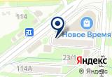 «Объединенная Северо-Кавказская типография, ЗАО» на Яндекс карте