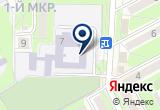 «Ставропольский государственный педагогический институт, филиал в г. Ессентуки» на Яндекс карте