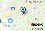 «Библиотека №3, г. Ессентуки» на Яндекс карте