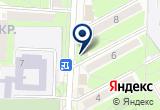 «МилАвия, салон красоты» на Яндекс карте