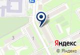 «Comandante, сервисный центр» на Яндекс карте