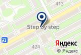 «WamPum jeans, магазин» на Яндекс карте