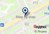 «БиС, магазин» на Яндекс карте