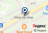 «Castron, магазин мужской одежды» на Яндекс карте