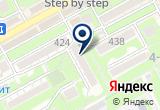 «Климат-КМВ, торгово-монтажная компания» на Яндекс карте