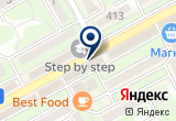 «ЕвроОбувь, сеть магазинов» на Яндекс карте