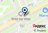 «Флоранс, магазин сумок и аксессуаров» на Яндекс карте