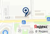 «Мир замков и люстр, магазин» на Яндекс карте