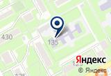 «Радуга, детский сад №13 комбинированного вида» на Яндекс карте