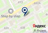 «Smartfusion, веб-студия» на Яндекс карте